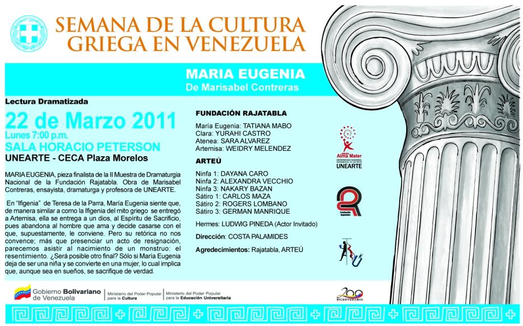 Lectura dramatizada de María Eugenia, 2011